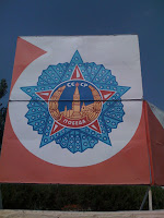 Transnistria-Unión Soviética