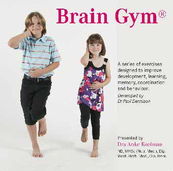 Brain Gym Exercises2
