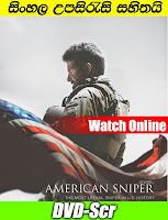 American Sniper 2014 Full movie watch online free