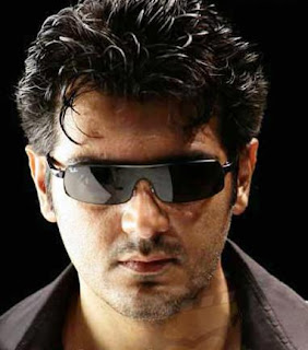 Ajith billa photo