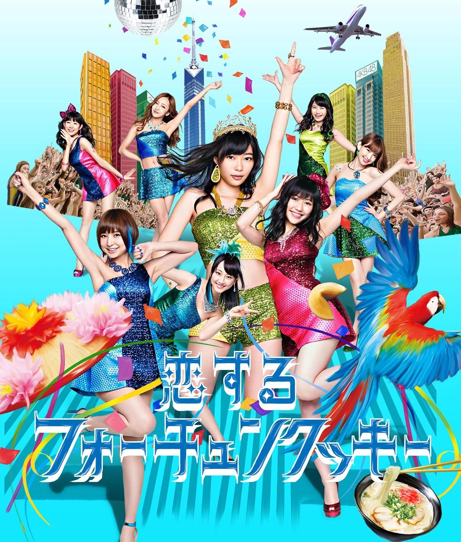AKB48- River & Koisuru Fortune Cookie mixture Eng/Romaji ...