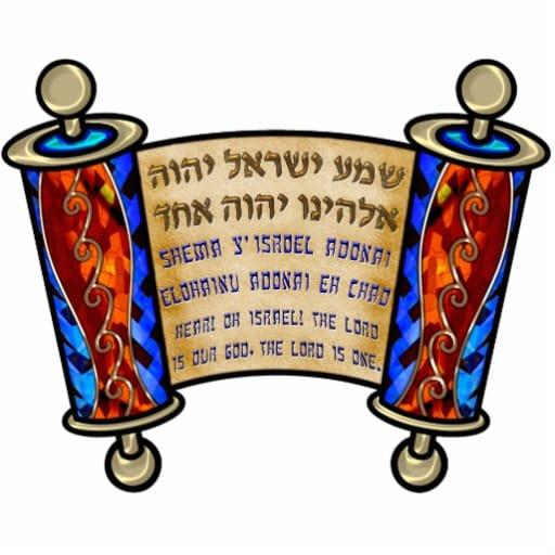 HOLY BIBLE (Torah Adonai )
