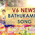 V6 Bathukamma Song Dj Ravi Lucky