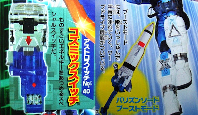 Kamen Rider Fourze Cosmic States