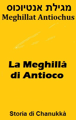 Storia di Chanukkà dalla Meghillà di Antioco