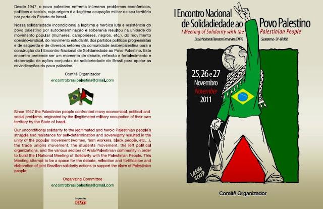 Primeiro Encontro Nacional de Solidariedade ao Povo Palestino