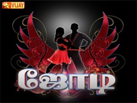 Jodi No 1 Season 6  07-12-2013 – Vijay Tv