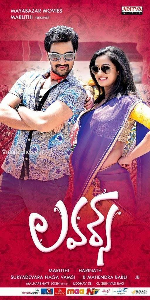 Watch Lovers (2014) DVDScr Telugu Full Movie Watch Online Free Download