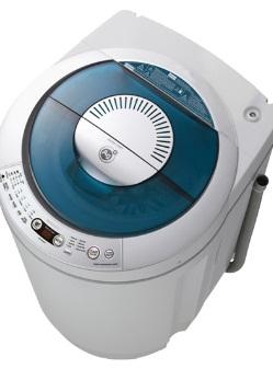 Daftar Harga Mesin Cuci Sharp Lengkap