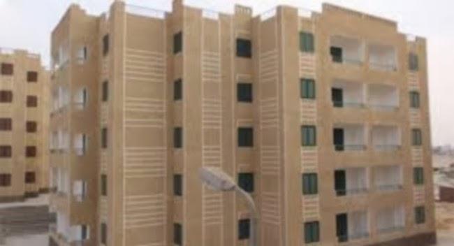 شروط حجز شقه فى المليون وحدة بالاسكان الإجتماعي بمقدم 5 آلاف جنيه