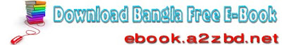 Latest And Largest Collection Of Bangla  E-Book