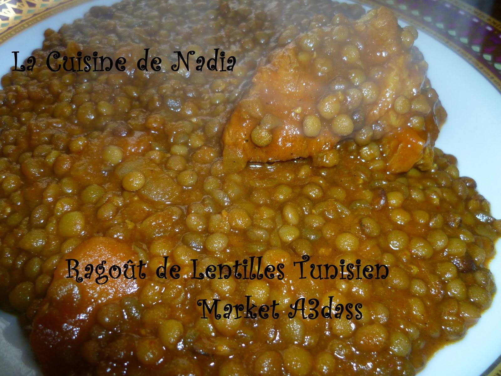 la cuisine de nadia: ragoût de lentilles tunisien - market a3dass