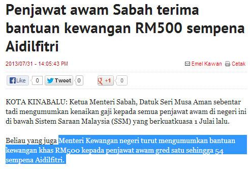 Bantuan Kewangan Sempena Raya 2013 Sabah