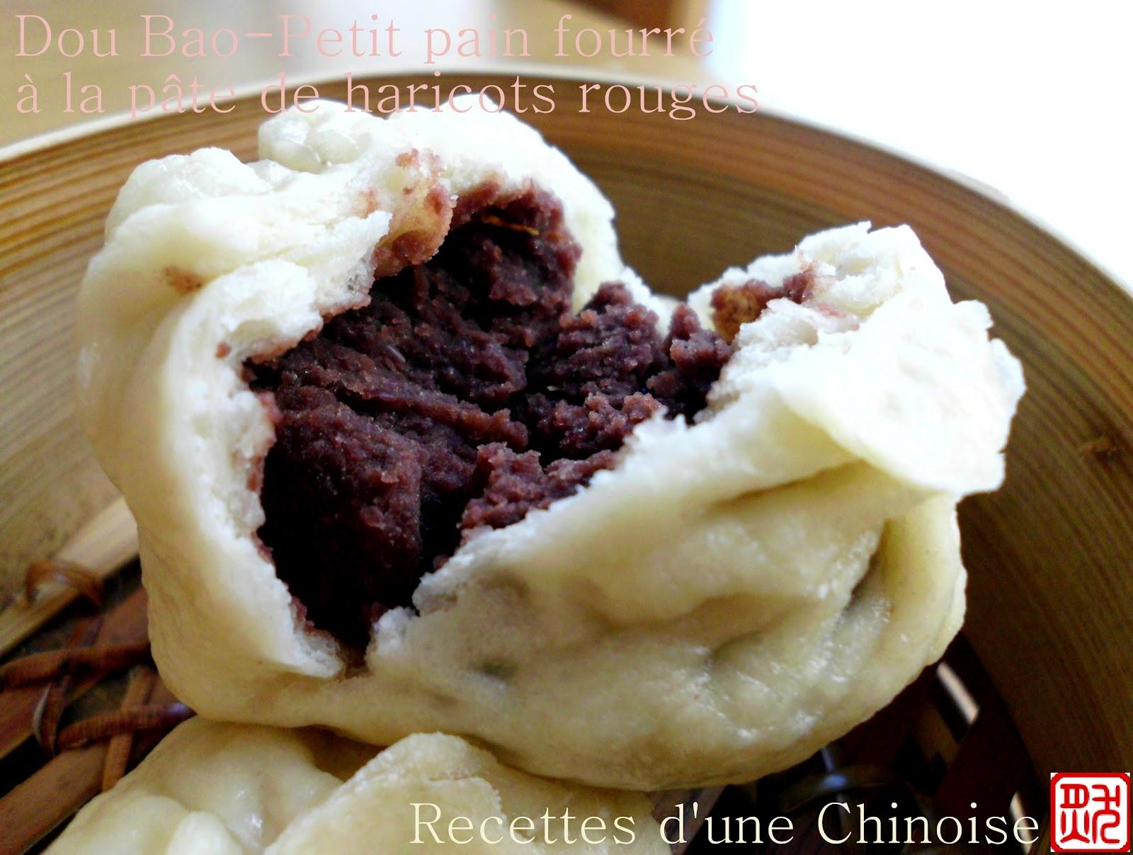 recettes d 39 une chinoise doubao petits pains la vapeur la p te de haricots rouges d u b o. Black Bedroom Furniture Sets. Home Design Ideas