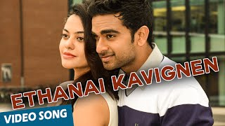 Ethanai Kavignen Song with Lyrics _ Savaale Samaali _ Ashok Selvan _ Bindu Madhavi _ S.S.Thaman