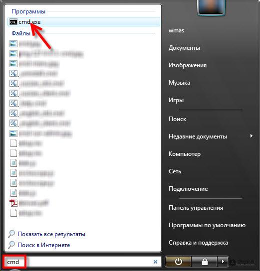 вызов окна командной строки в Windows