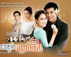 [ Movies ] Besdong Dam Rong Tuers