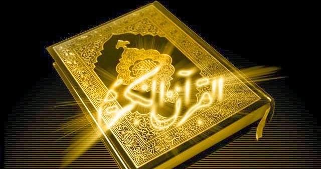 Al-Quran+Karim+Wallpapers Pesantren Tahfidz Quran Solusi Berlatih Al-Quran