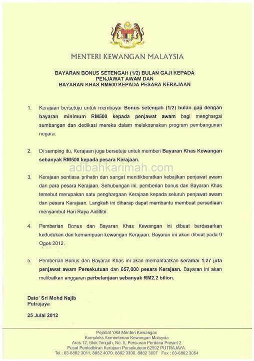 Bonus kakitangan awam 2012 diumumkan oleh Datuk Seri Najib sebanyak setengah bulan gaji atau minimum RM500 posted by Adibah Premium Beautiful Top Agent