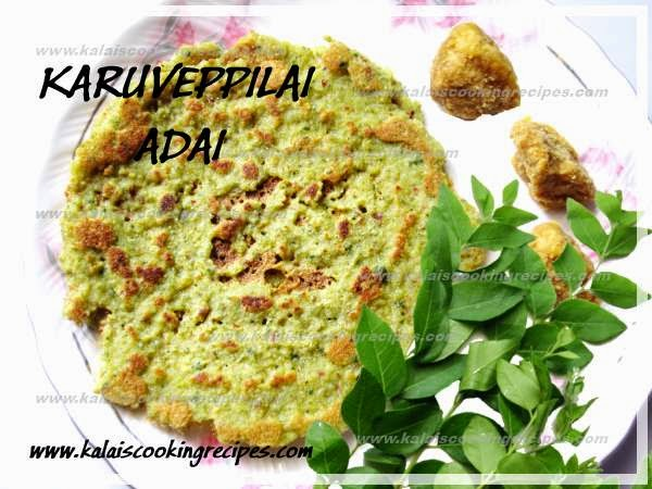 Karuveppilai Paruppu Adai | Curry Leaves Lentils Adai - Breakfast