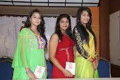 Nani Bujji Bangaram Audio-thumbnail-20