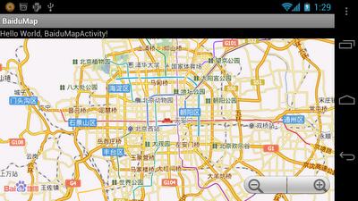 在Android應用程序使用百度地图(Baidu Map)
