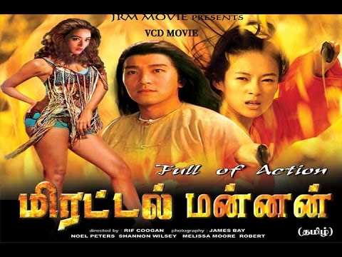english movie tamil dubbed free