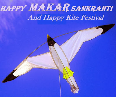 Happy Makar Sankranti 2014 SMS Funny Jokes Wishes
