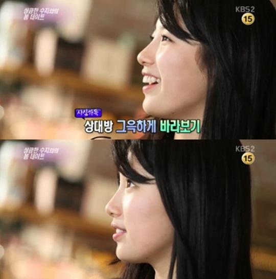 Suzy Miss A Hidden Charm