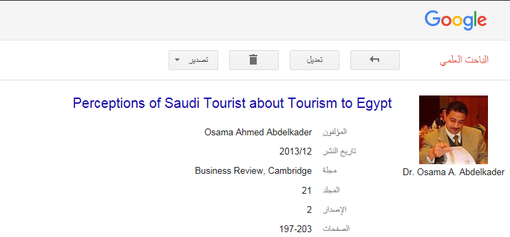 دراسة بعنوان: Perceptions of Saudi Tourist about Tourism to Egypt‏