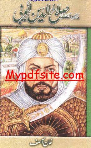 sultan-salahuddin-ayubi By Khan Asif
