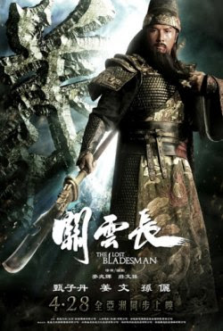 The Lost Bladesman (2011) Online