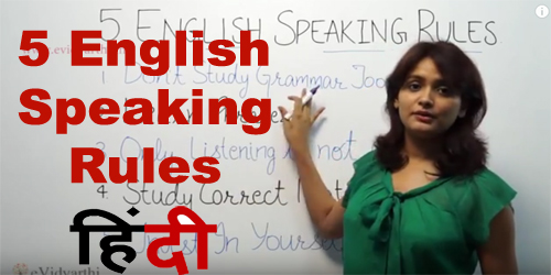Top 5 English Speaking Rules You Need To Know In Hindi/Urdu
