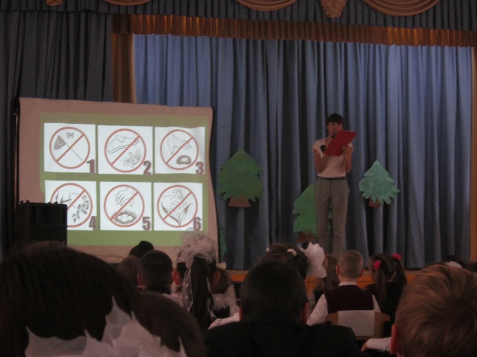 презентация будь здоровым 2 класс