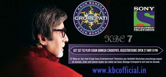 KBC official Website : KBC 7