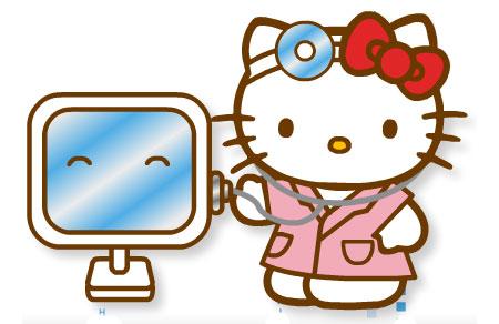 Hello Kitty Computer Anti-Virus and malware detection program