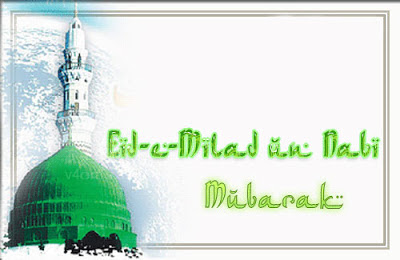 Prophet Muhammad Birthday Wallpapers