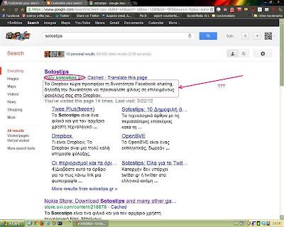 Αναζήτηση της λέξης sotostips, άσχετη περιγραφή για αρχική σελίδα