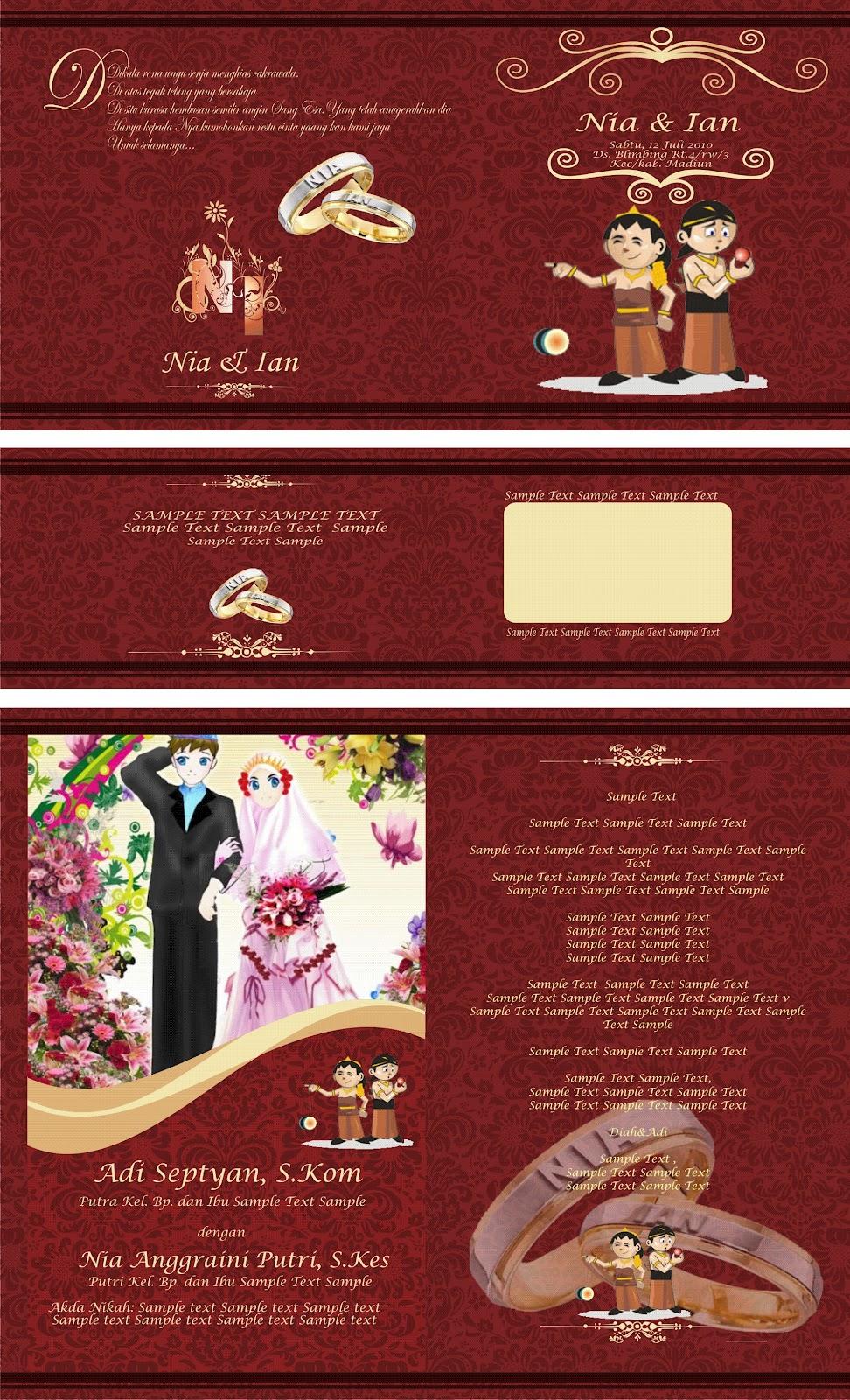 undangan ulem tampak luar sragen minggu 7 april 2013 desain undangan ...