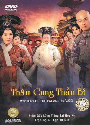 Thm Cung Thn B - Mystery In The Palace (2012) - USLT - (32/32)