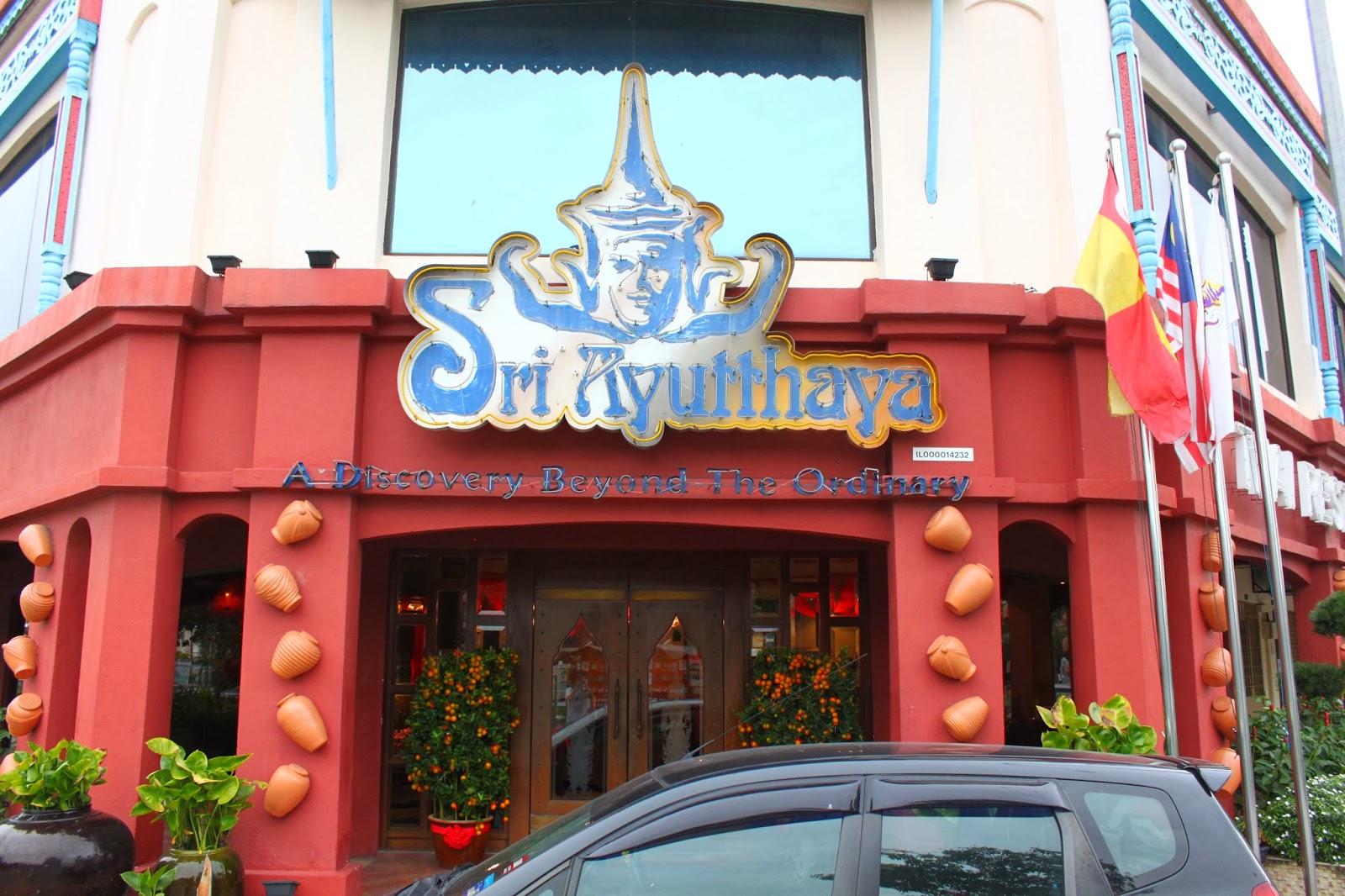 Sri ayutthaya thai food restaurant usj 11 subang jaya for Ayutthaya thai cuisine bar