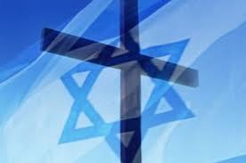 Israel pretende que las escuelas católicas sean cerradas