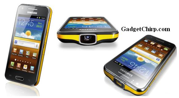 Samsung Galaxy Beam : Full Specs & Features