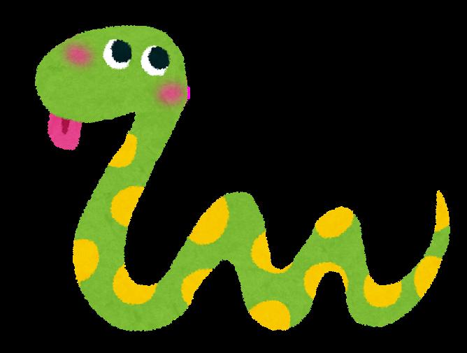年賀状のイラスト「緑へびさん ... : 年賀状 蛇 イラスト : イラスト