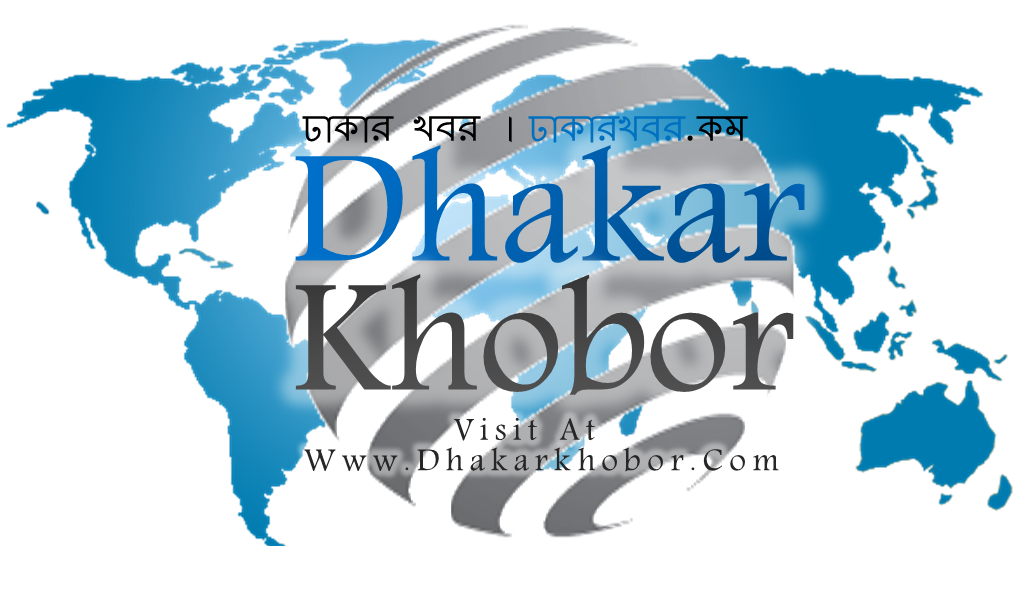 Dhakar Khobor