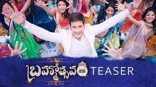 Brahmotsavam Teaser – Mahesh Babu, Kajal Aggarwal, Samantha, Pranitha