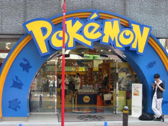 Centre Pokémon Paris