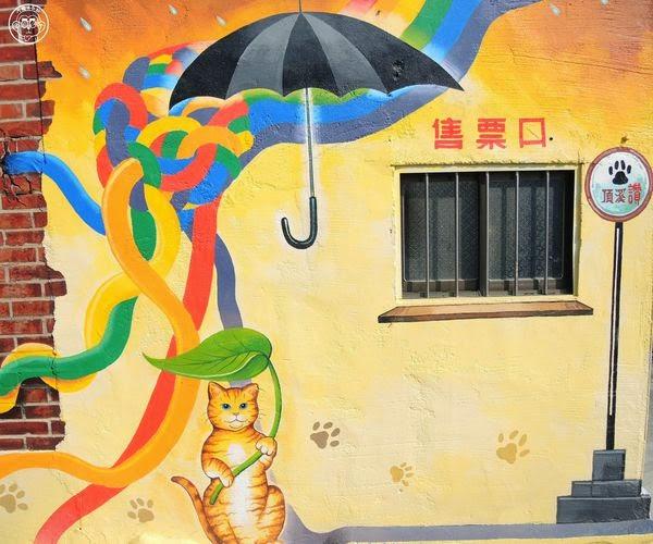 虎尾-頂溪社區 超可愛彩繪「屋頂上的貓」