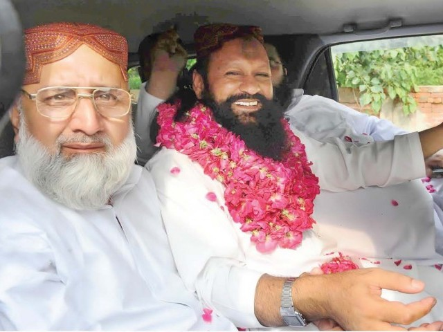 lahore malik ishaq enjoyed punjab government s financial assistance