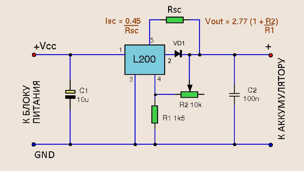 Зарядное устройство простое 12в своими руками6